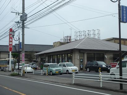 鹿児島銀行日当山支店 627m