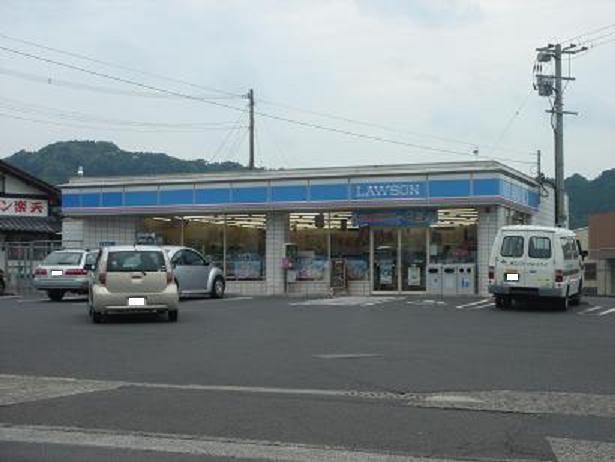ローソン隼人日当山南店 970m