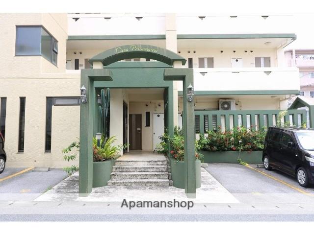 新着賃貸7:沖縄県豊見城市宜保2丁目の新着賃貸物件