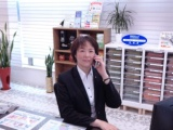 衛藤 久子