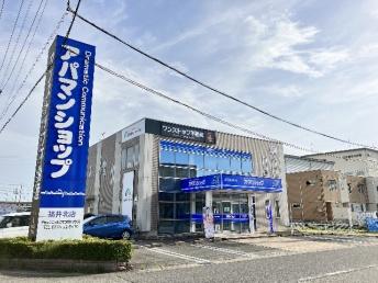 アパマンショップ福井北店 株式会社クロダハウスの店舗イメージ写真