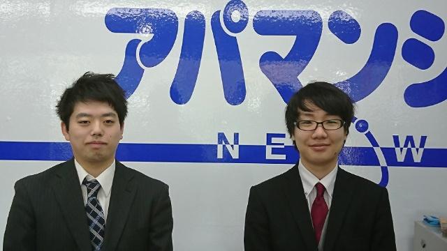 かっこいい 北海道 知事 北海道知事のイケメンな顔画像や経歴丸わかり!マスク姿以外もかっこいい