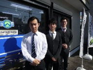 アパマンショップ 藤枝駅北店